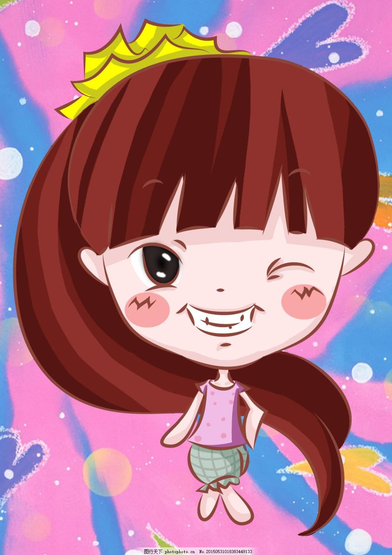 棕色头发q版女孩 开心 卡通 长头发 马尾 粉色