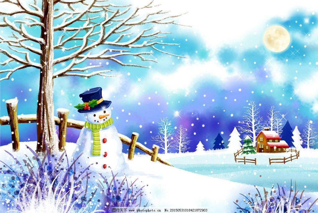 唯美浪漫下雪天风景卡通漫画图片
