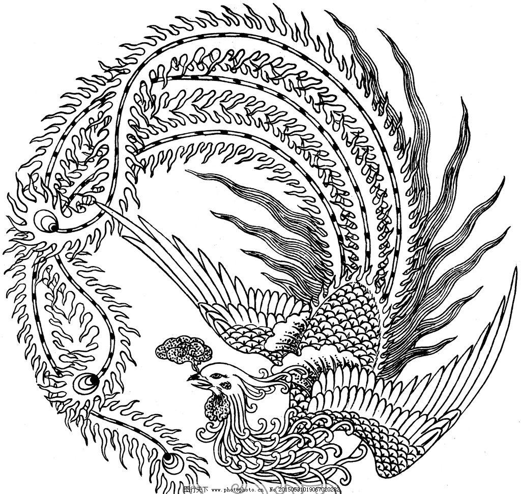 凤凰 动物 壁画 设计 艺术 不分层 相框底纹专辑 设计 文化艺术 绘画