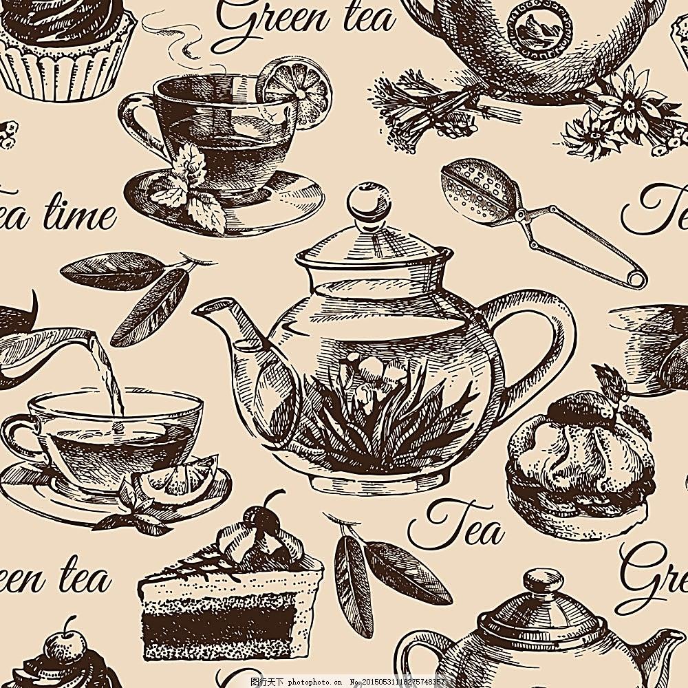 卡通茶无缝背景 食物图案 美食 茶叶 茶壶 餐饮美食 生活百科