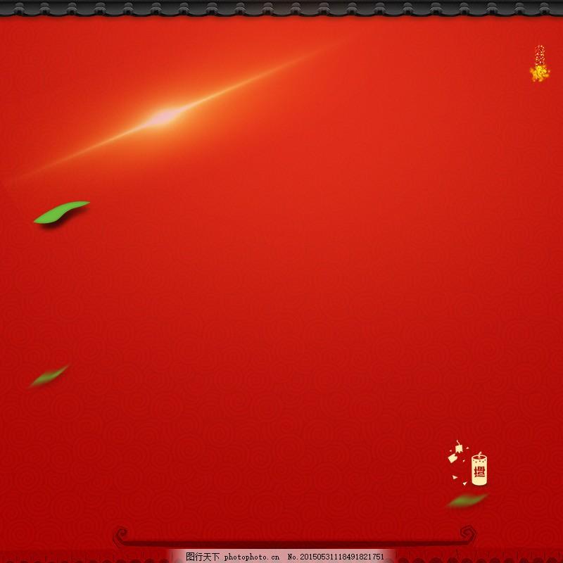 红色中国风围墙瓦片背景