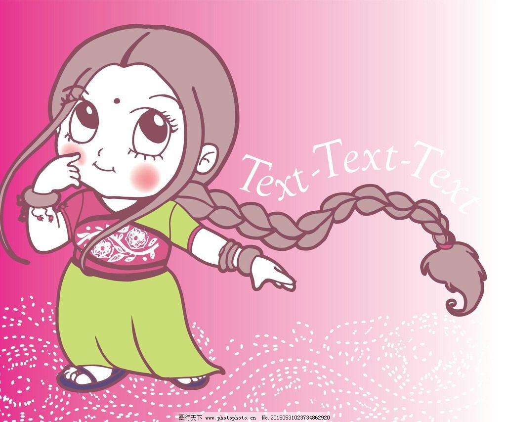 手绘少女 小女孩 女人 时尚美女 美女 卡通女生 简笔画插图 设计 矢量