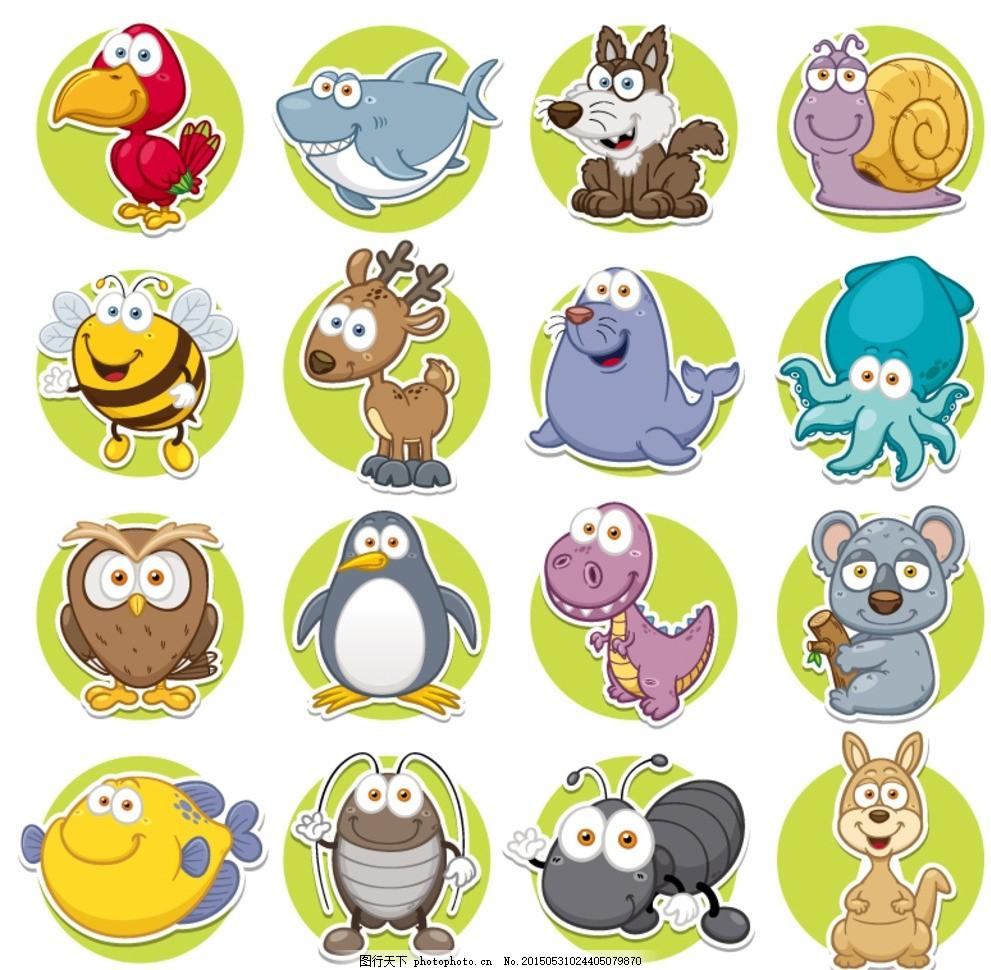 卡通圆形动物图标矢量素材