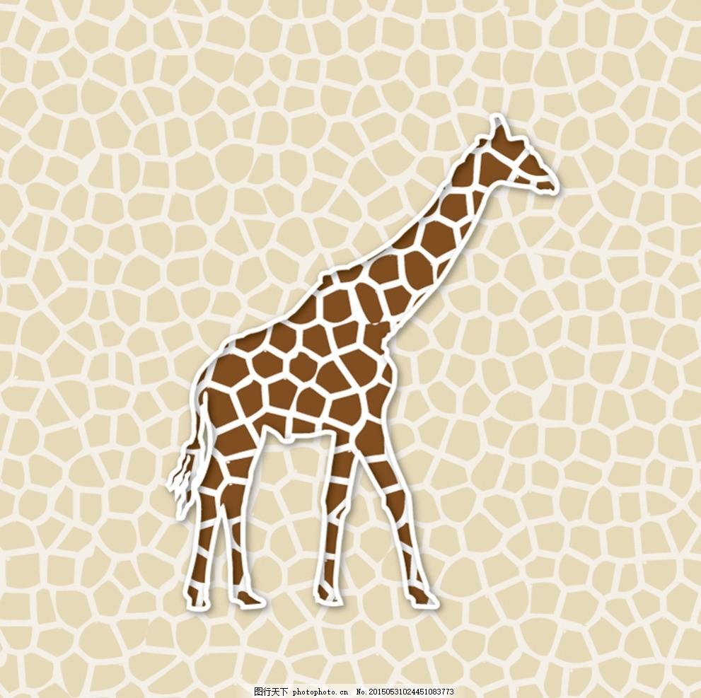 创意长颈鹿剪纸矢量素材 动物 网格 卡通 插画 背景 海报 画册