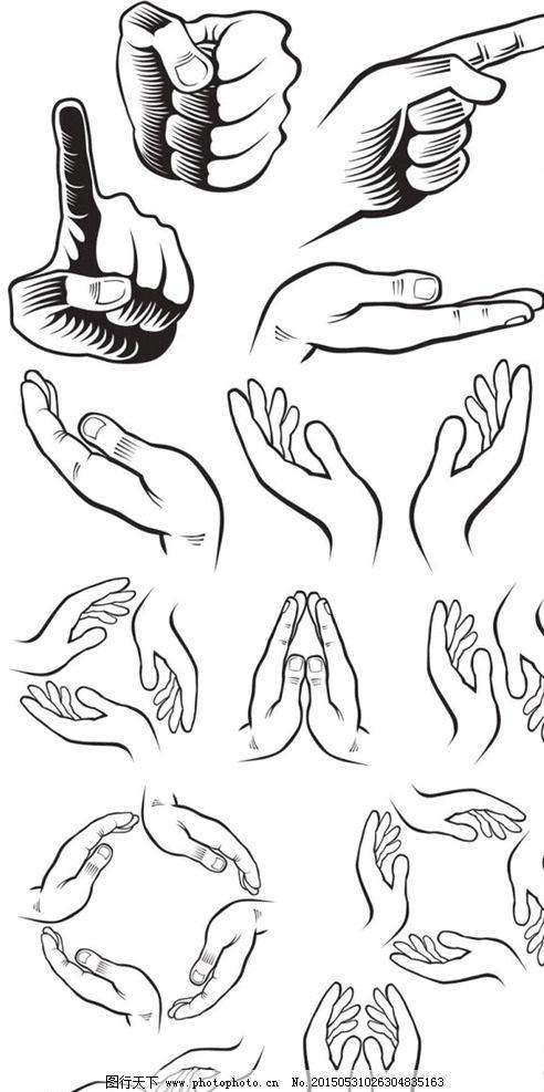 大拇指简笔画-手 素材
