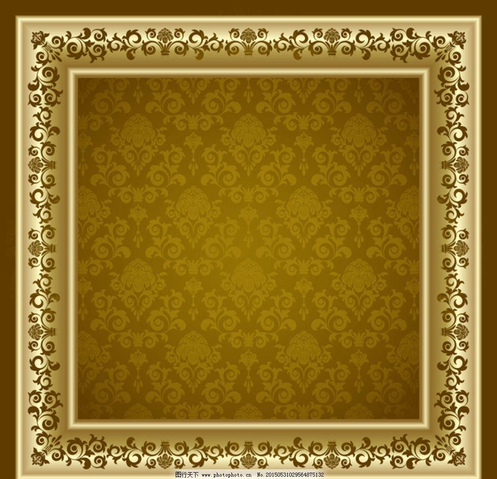 经典欧式相框花纹背景图片_设计案例_广告设计_图行