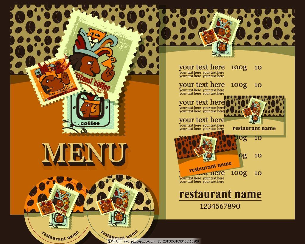 菜单 菜谱 餐饮 手绘 啤酒 西餐厅 饭店菜单 矢量