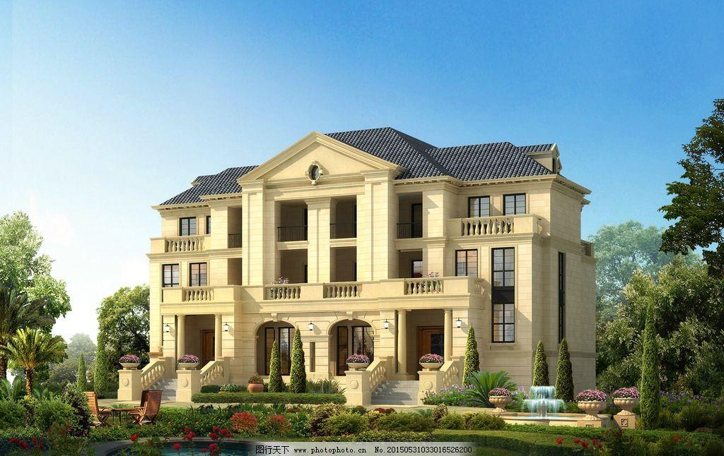 欧式别墅 别墅效果图 景观园林设计