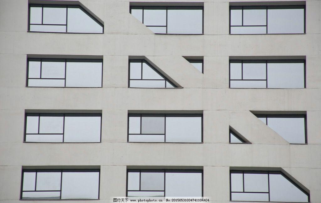 手绘格子高楼元素