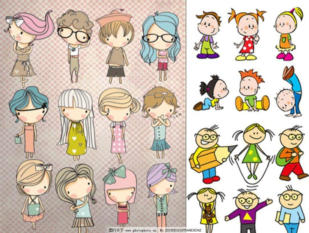 卡通儿童 卡通 形象 儿童 可爱 女孩 学生 上学 铅笔 跳绳 矢量素材