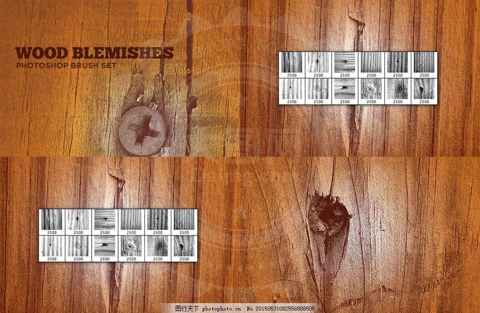 10款高清晰木纹背景效果ps笔刷