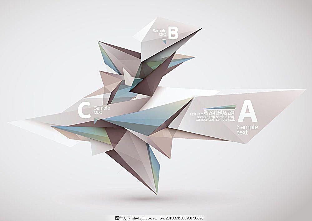 创意折纸标签