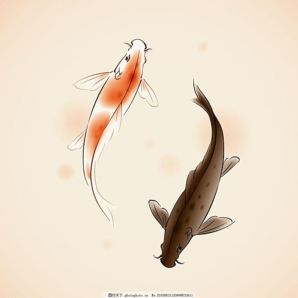水彩锦鲤 手绘锦鲤 金鱼 中国风 水墨 古典 传统文化 广告设计