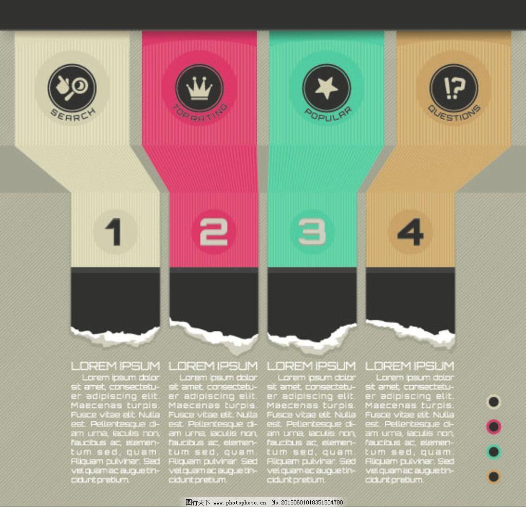 目录设计 创意目录 画册目录 宣传册目录 精致目录 目录排版图片