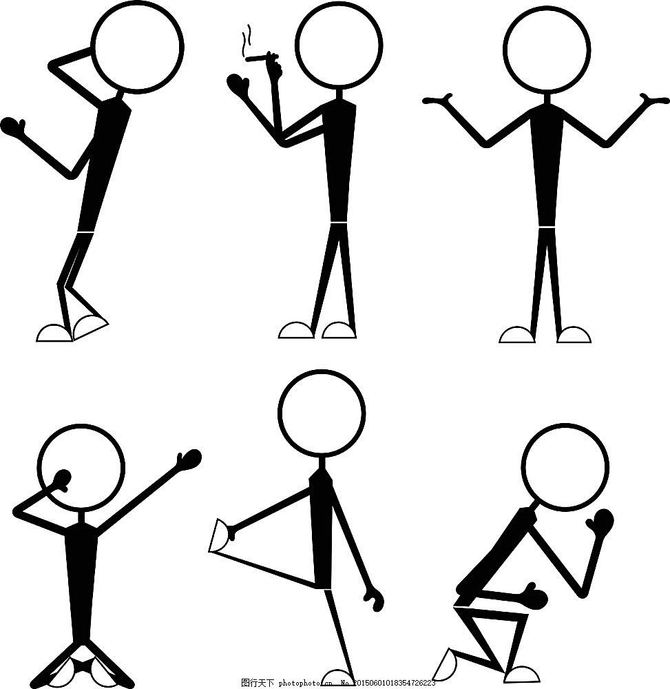 人物动作漫画 简笔画人物 卡通漫画人物 卡通人物插画 火柴人 其他