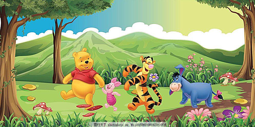 森林 卡通 动物 快乐 合成 广告设计 绿色