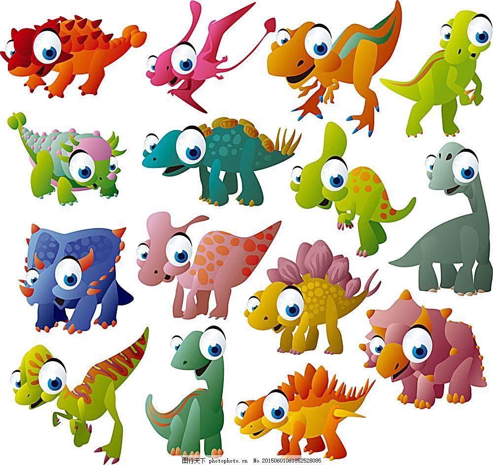 各种各样的恐龙 卡通 动物 可爱 卡通生物 大眼睛 陆地动物 生物世界