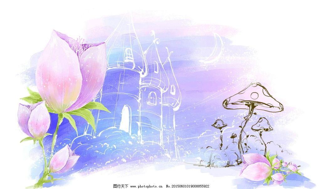 手绘背景 手绘 唯美 花草 背景图 淡彩 素材 设计 文化艺术 绘画书法