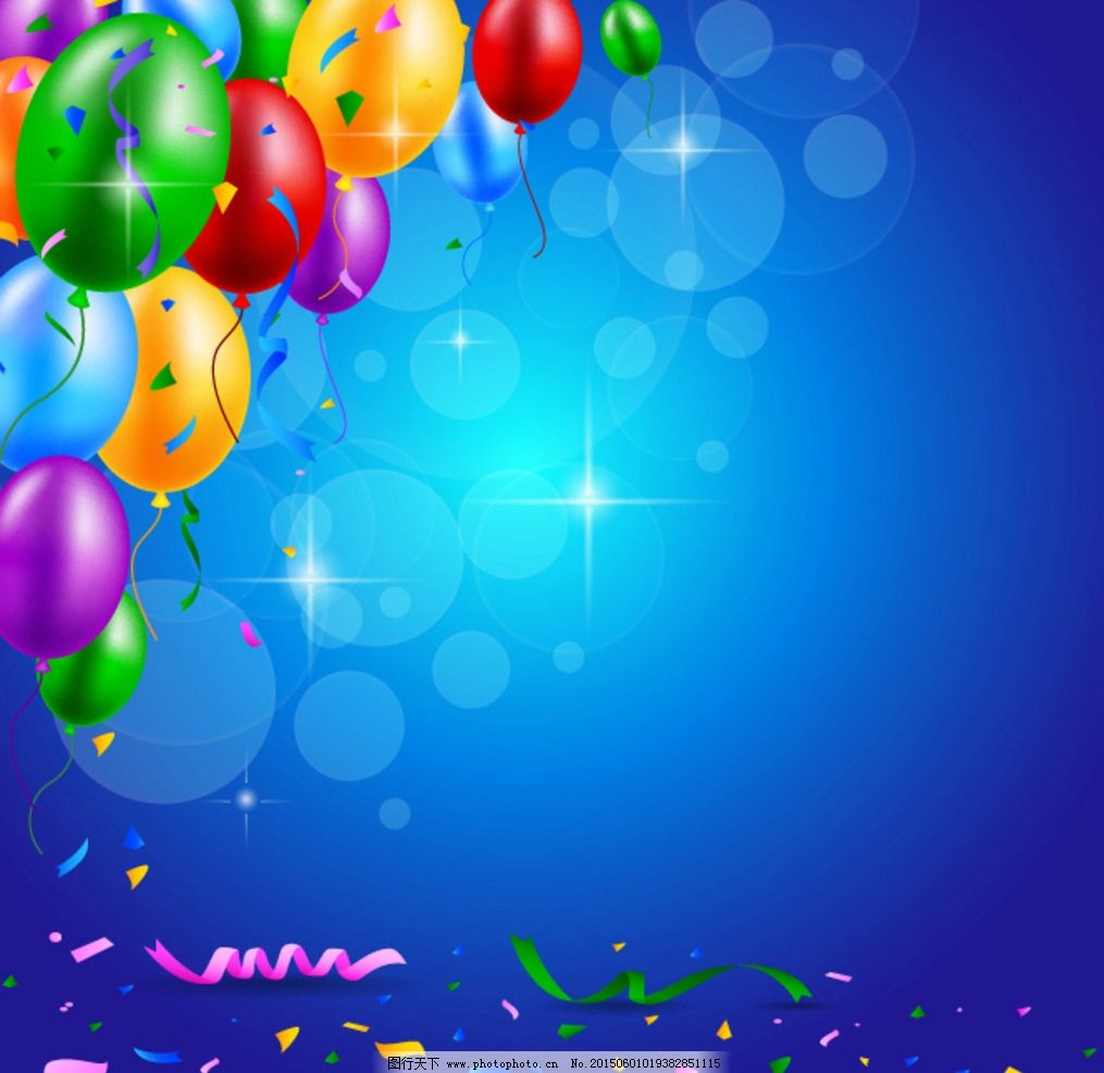 生日背景 手绘 贺卡 卡片 梦幻光斑 气球 彩色丝带 生日海报 庆祝