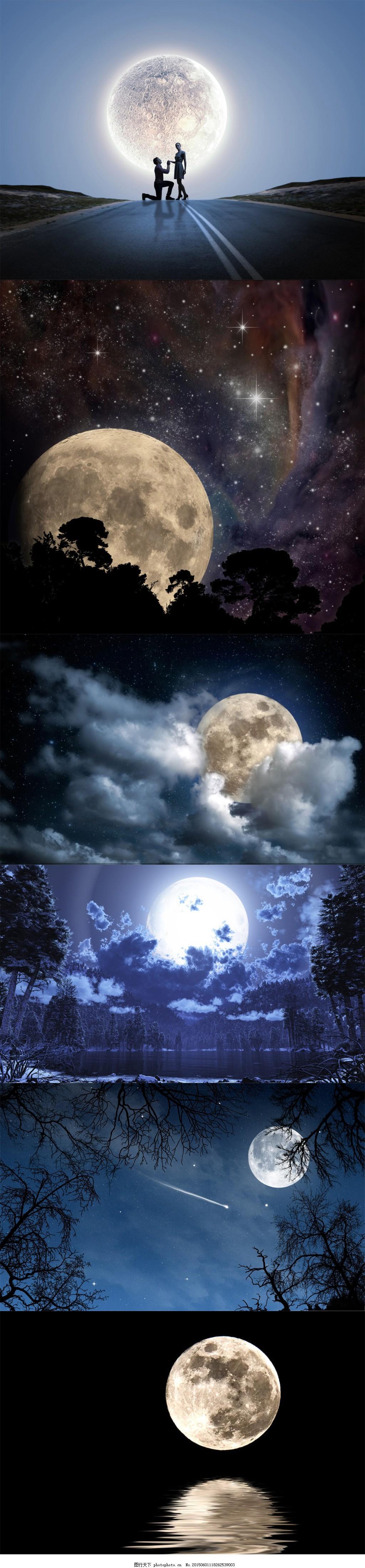 月亮月球唯美星空背景图片