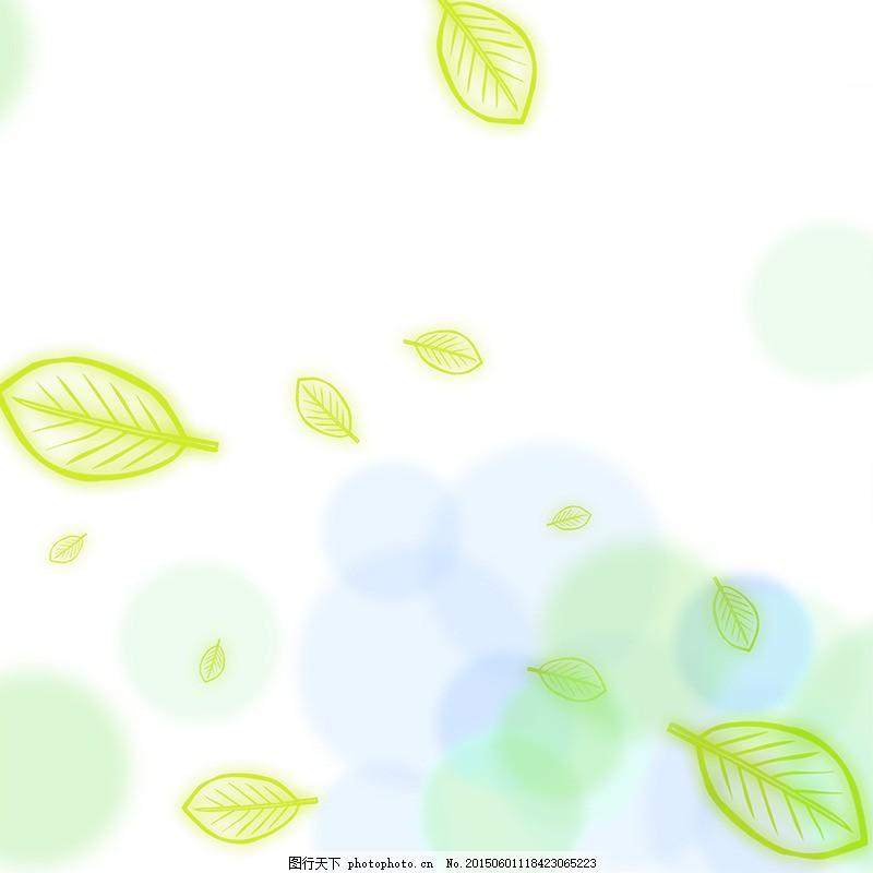 小清新背景 手绘树叶 清新背景 绿色 环保 梦幻 psd 白色
