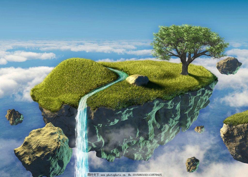 唯美 炫酷 天空 岛屿 岛 云端 3d 仙境 童话 浪漫 设计 3d设计 3d设计图片