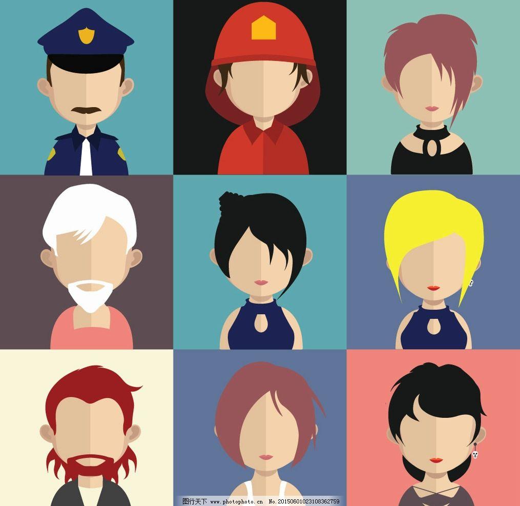 人物头像 卡通人脸 漫画 女性 男性头像 手绘头像 女人头像 人物插图