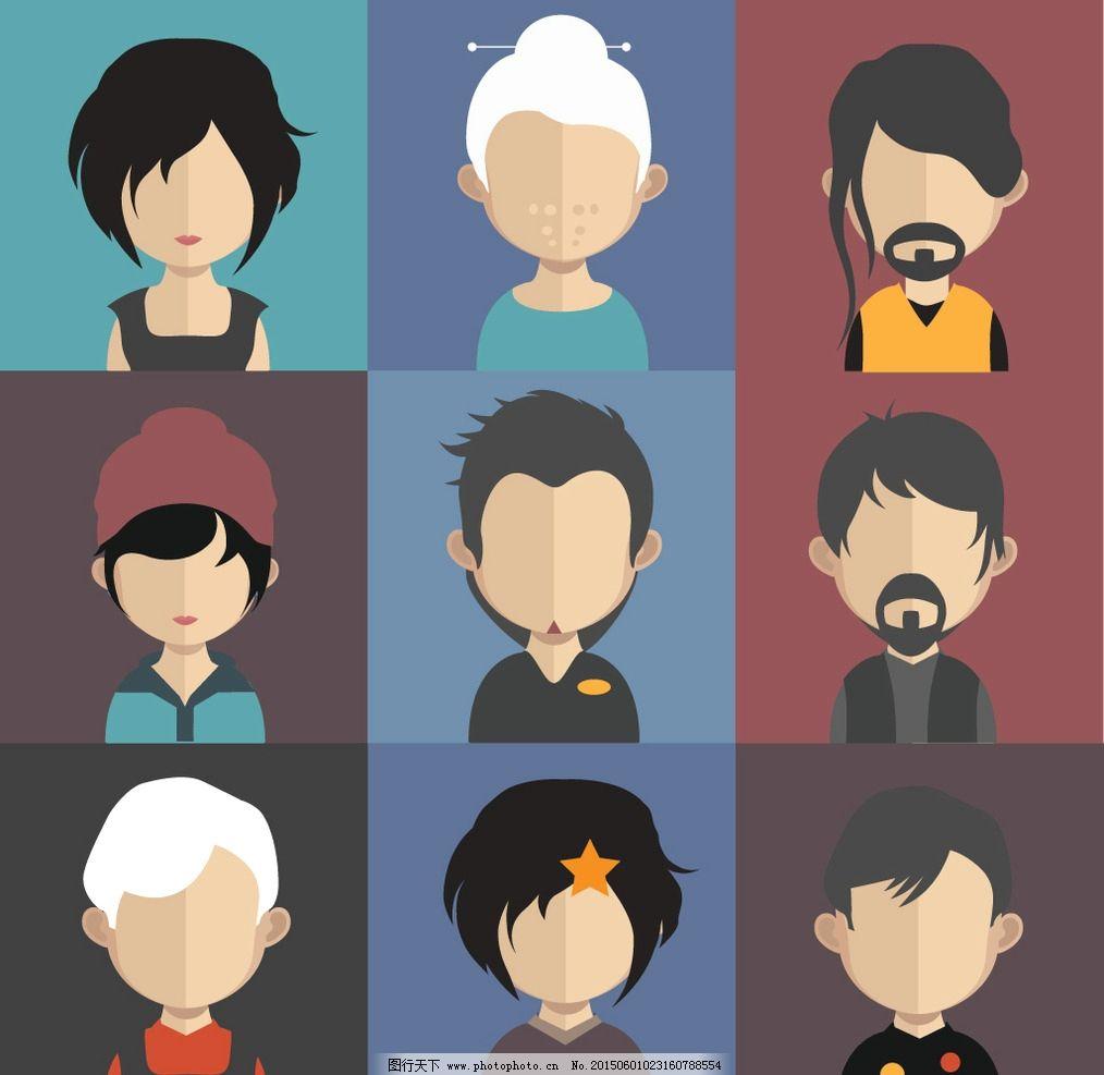 人物头像 卡通人脸 漫画 女性 男性头像 职业人物 手绘头像 女人头像