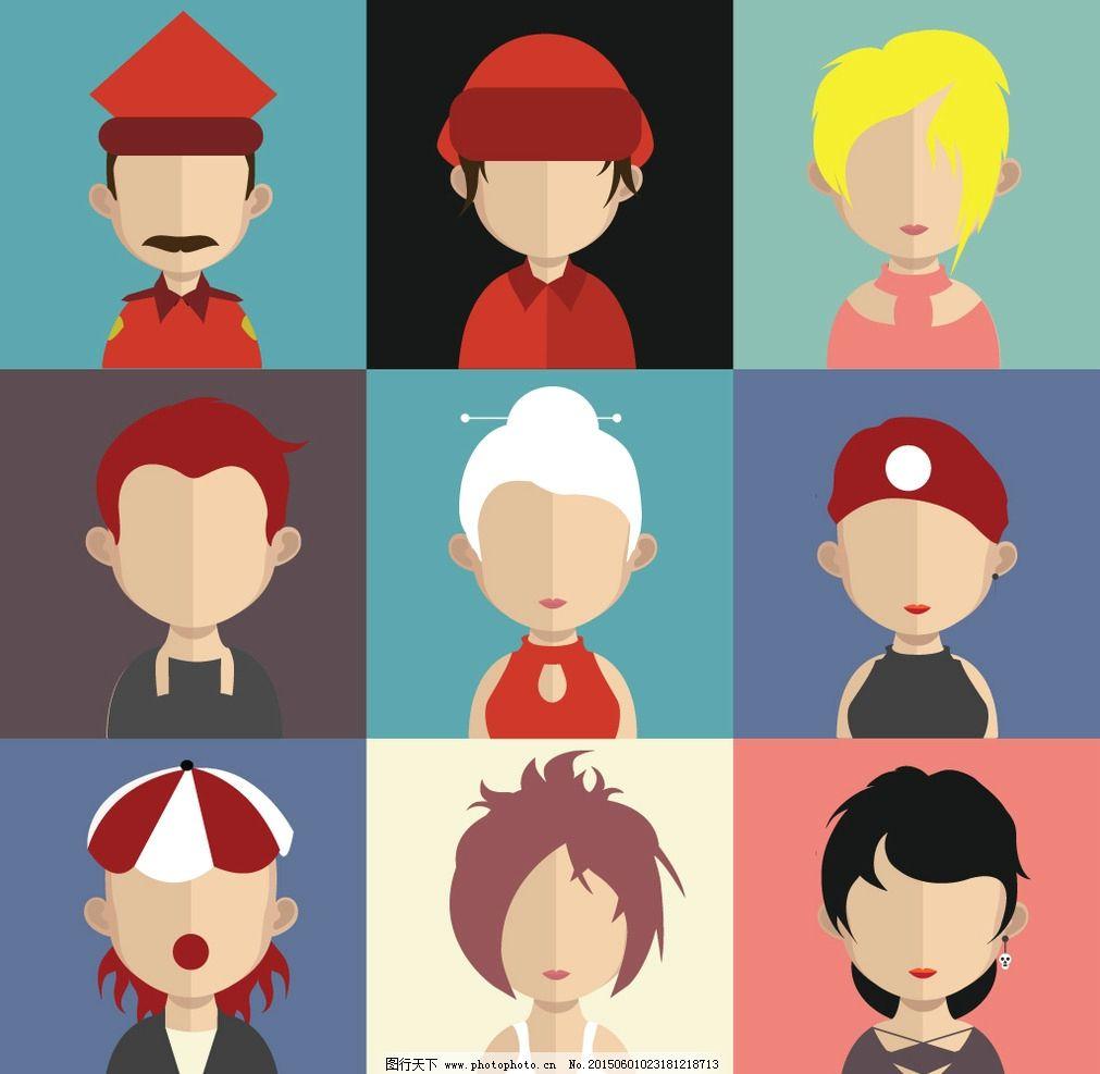 生活人物  人物头像 卡通人脸 漫画 女性 男性头像 职业人物 手绘头像