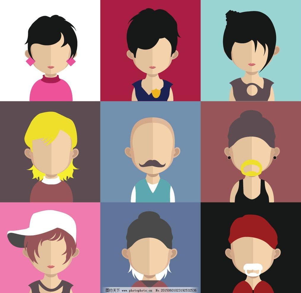 人物头像 卡通人脸 漫画 女性 少女 手绘头像 女人头像 人物插图 矢量