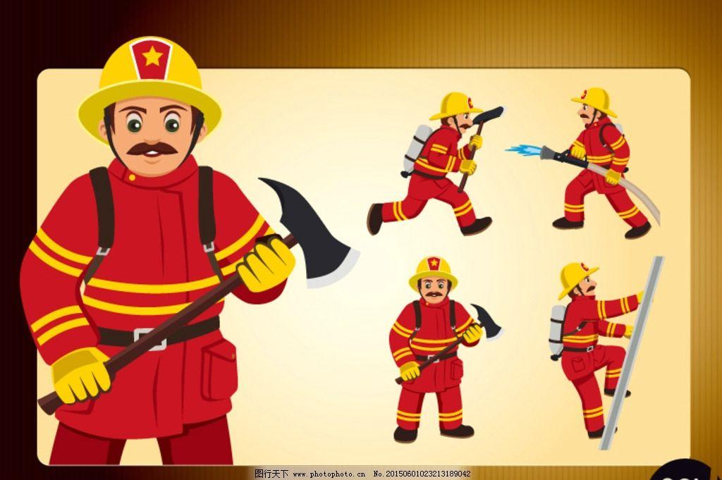 卡通消防员图片