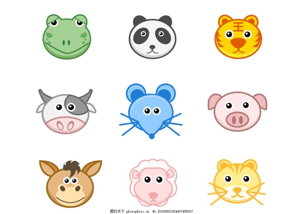 卡通动物头像矢量素材