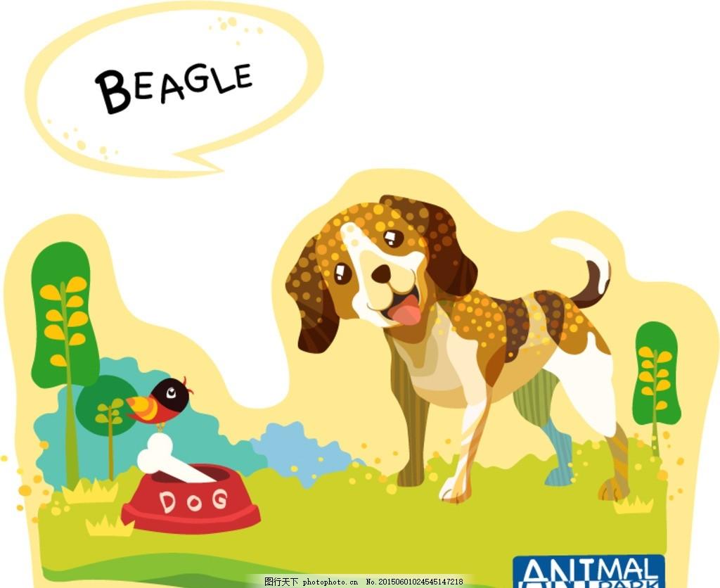彩绘小猎犬矢量素材 彩绘 猎犬 小猎犬 狗 小狗 家畜 宠物 动物 狗粮