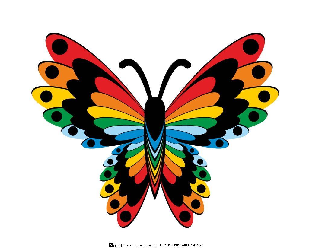 彩色蝴蝶 蝴蝶 手绘 昆虫 翅膀 蝴蝶图案 生物世界 设计 矢量 eps