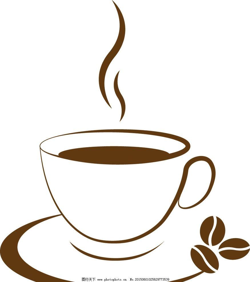 咖啡 手绘 咖啡厅 饮料酒水 餐饮美食 设计 矢量 eps 设计 生活百科