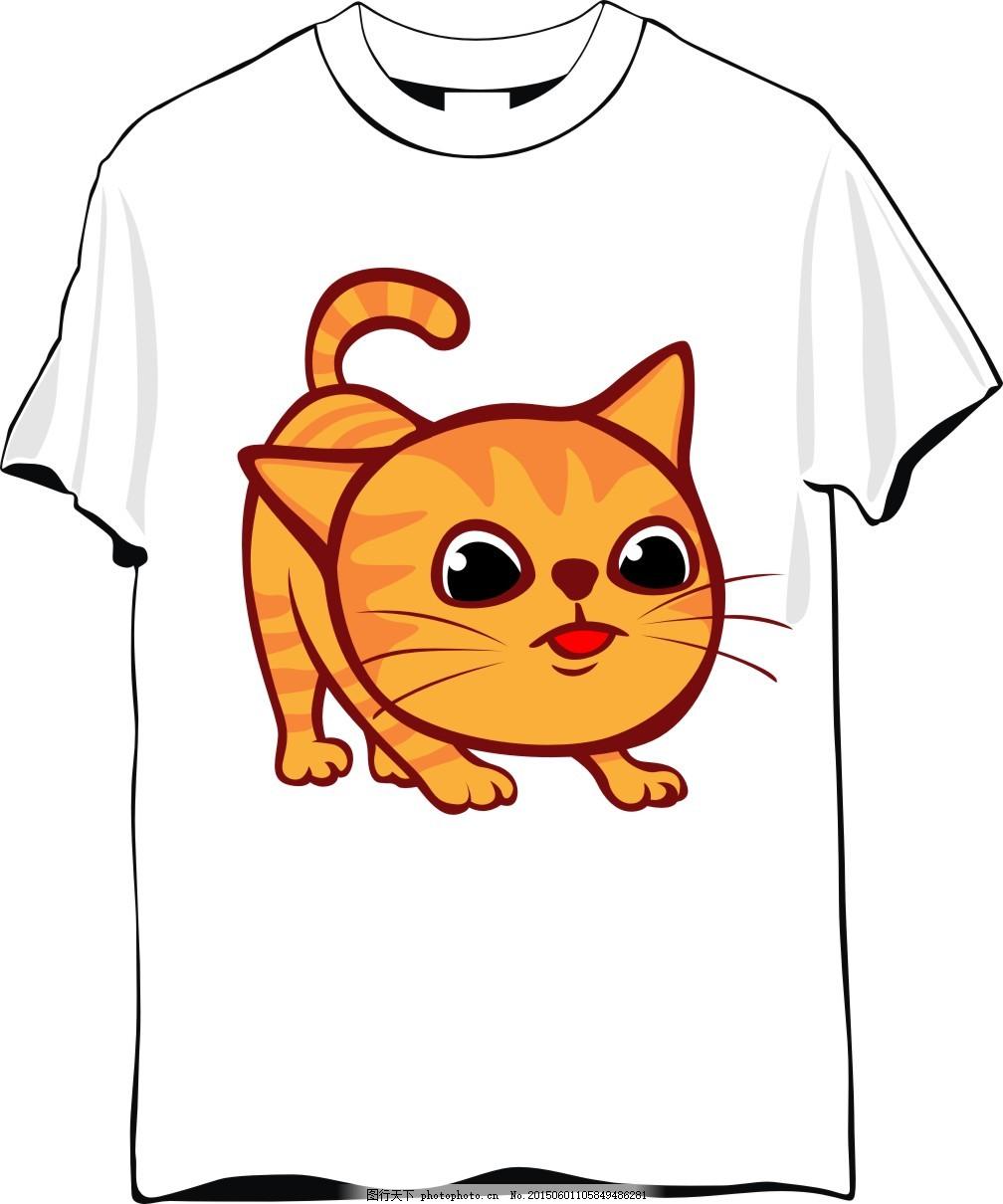 小动物可爱t恤 白色 涂鸦 手绘 彩色 卡通 矢量图