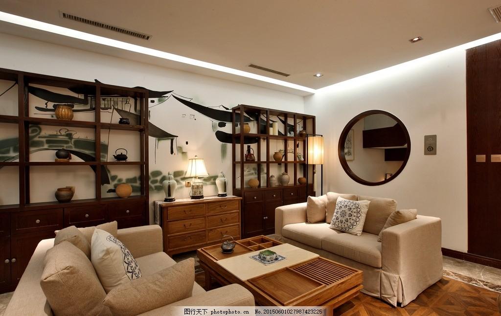 中式装修 装修效果图 客厅装修 中式元素装修 中式风格