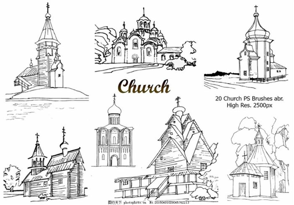 20款欧式手绘教堂建筑ps笔刷