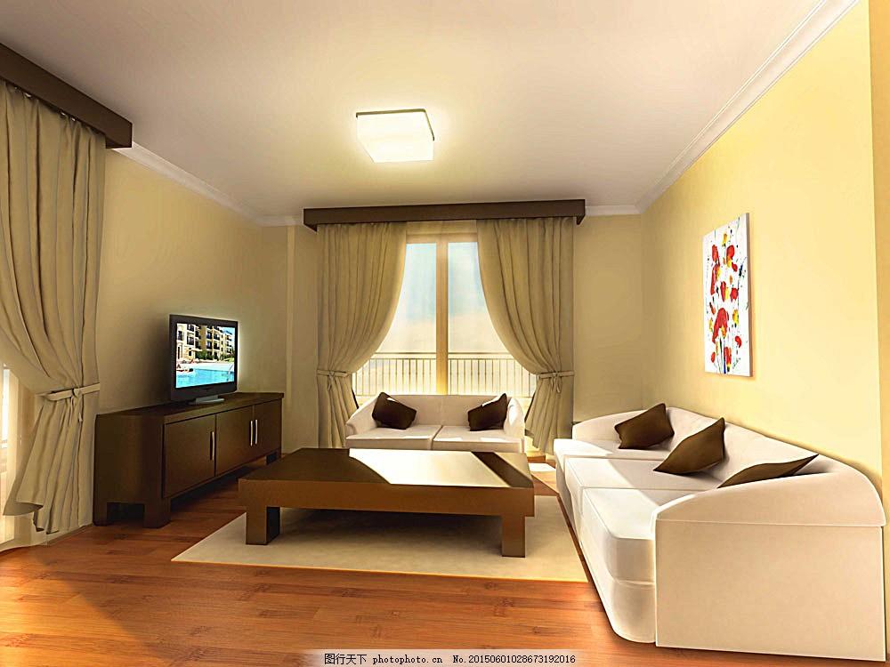 简约客厅装修效果 客厅装修设计 时尚家居 室内装潢设计 室内装饰设计
