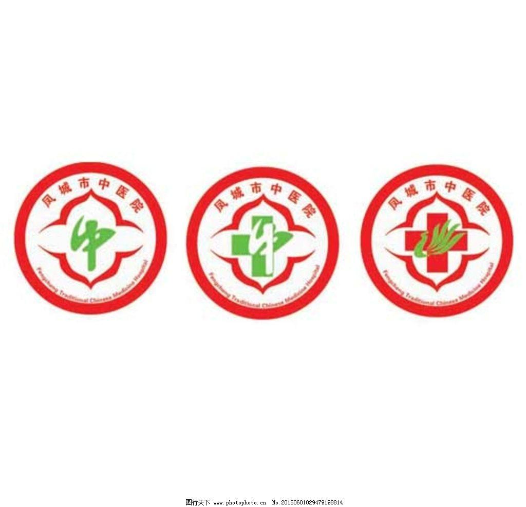 vis 标识 标志 设计 创意设计类 设计 广告设计 logo设计 ai图片