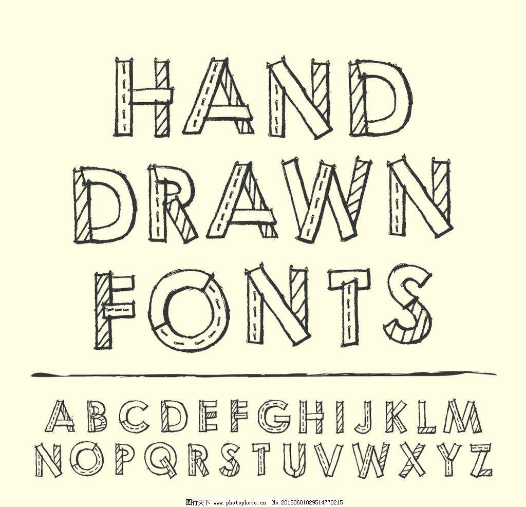 字母设计 英文字母 手绘字母图片