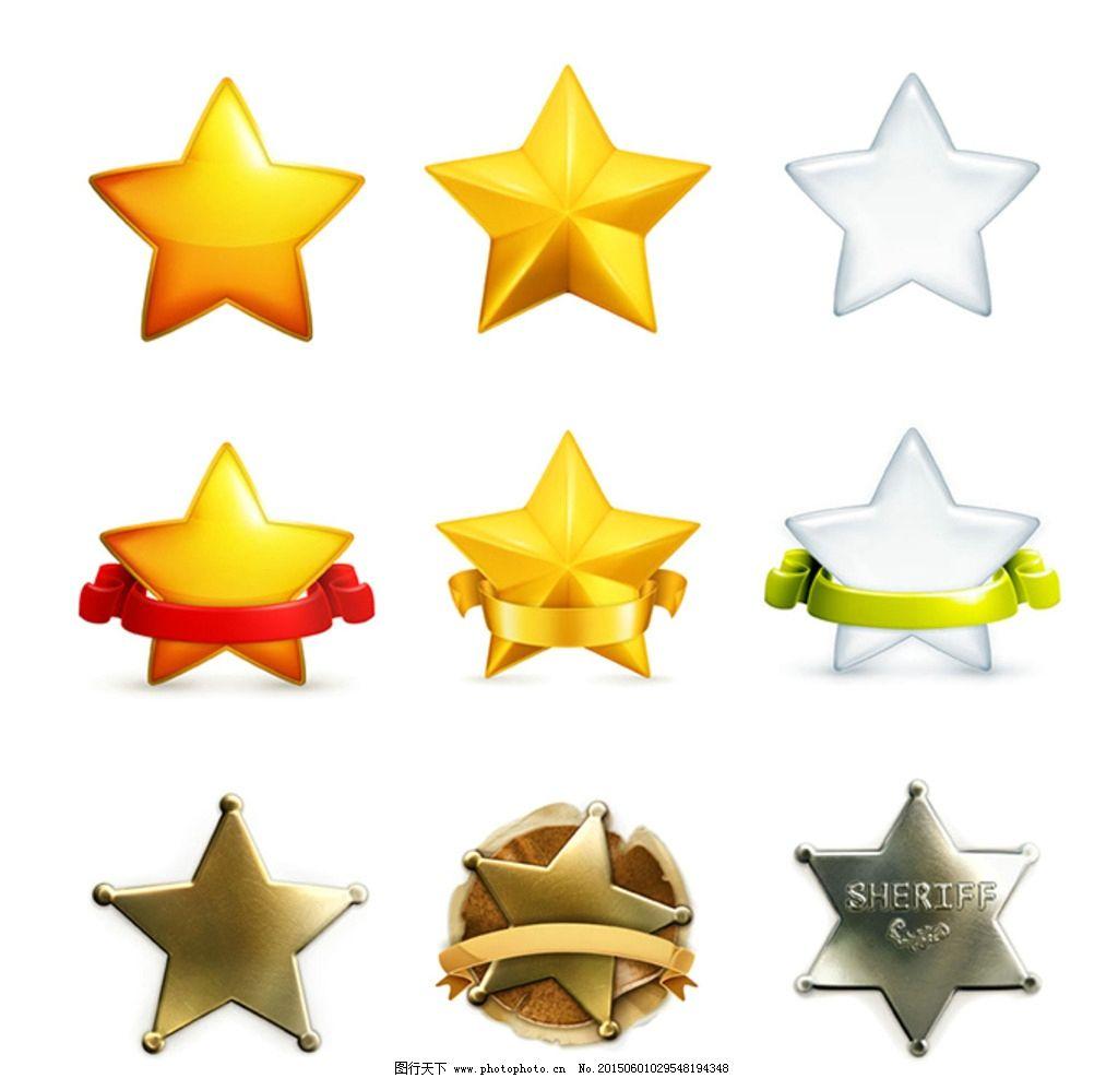 五角星设计图片