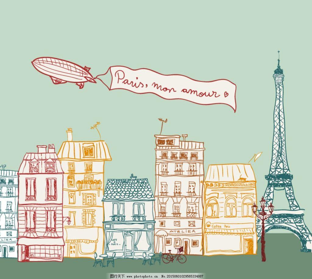 彩绘巴黎街道 飞艇 条幅 埃菲尔铁塔 巴黎 建筑 彩绘 街道 街景 咖啡