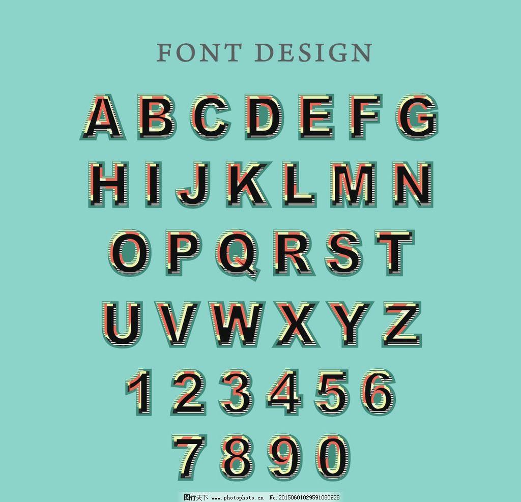 字母设计 英文字母 手绘字母 数字 拼音 创意字母 设计 矢量 eps 设计