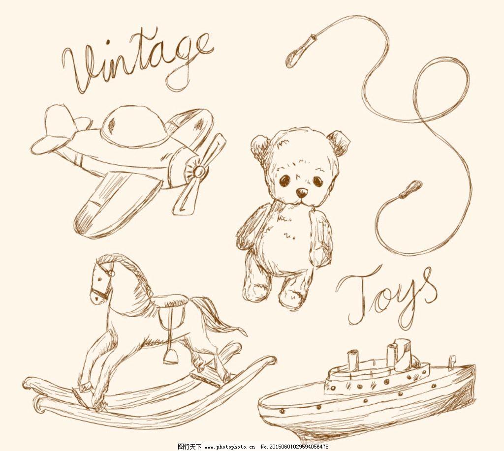 复古手绘玩具图片_设计案例