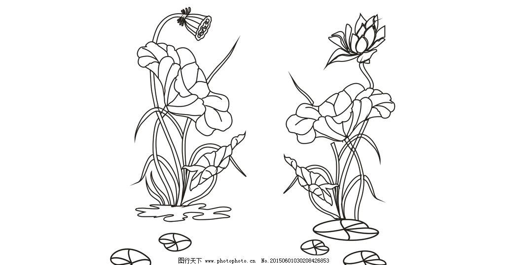 荷花矢量图 荷花 荷叶 小花矢量图 漫画花图片 雕刻刻绘花型 设计