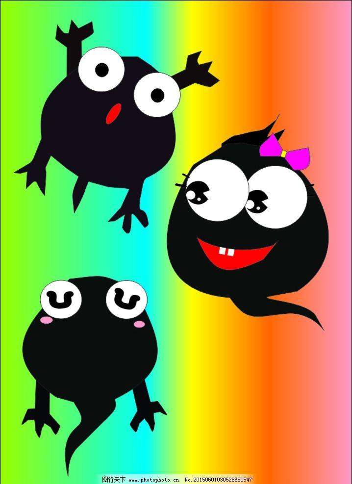 小蝌蚪 矢量图 美丽 彩色 卡通小蝌蚪 设计 广告设计 卡通设计 cdr