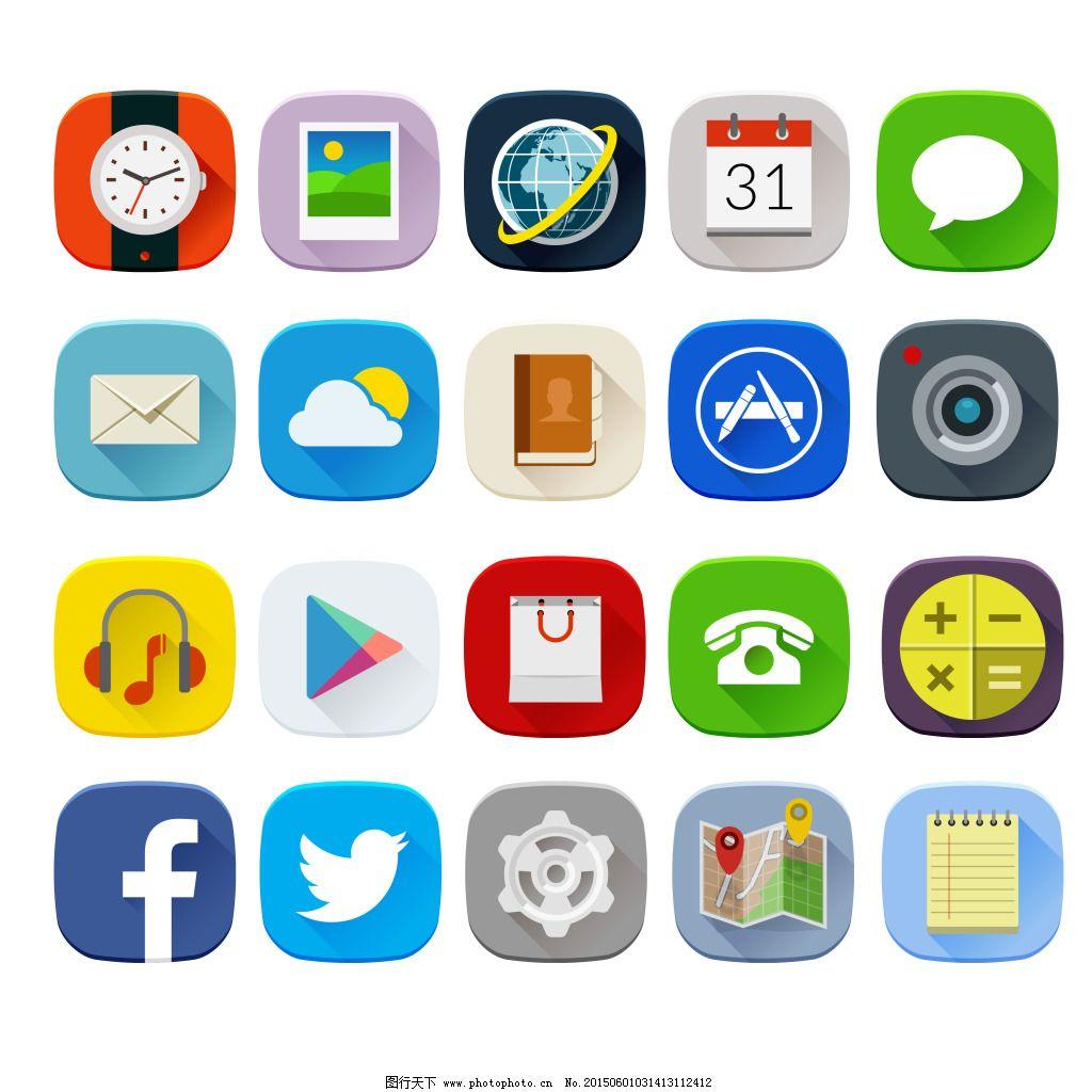各式图标按钮app设计