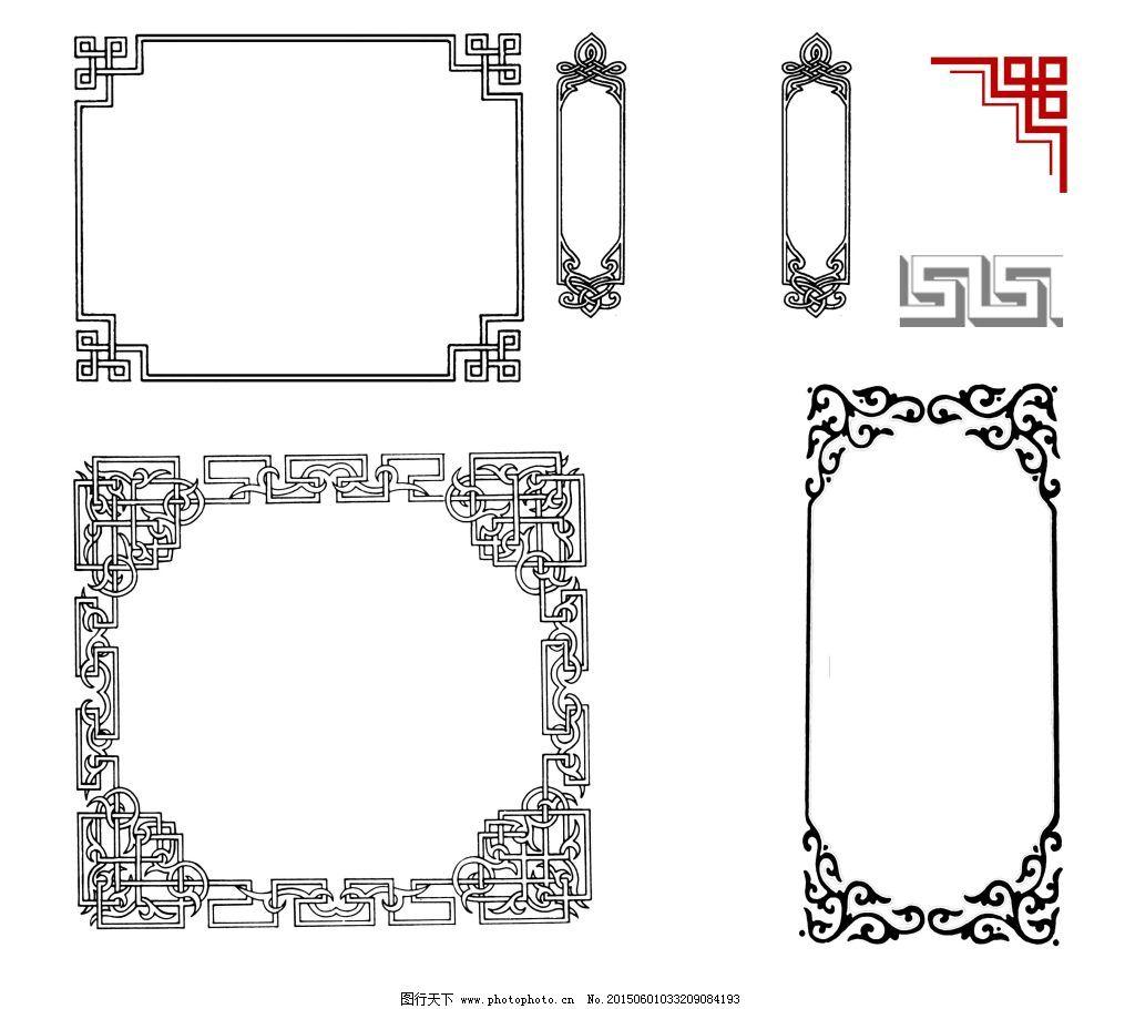 中式花纹花边免费下载 边框 花边 花纹 纹样 圆形 中式风格 中式风格图片