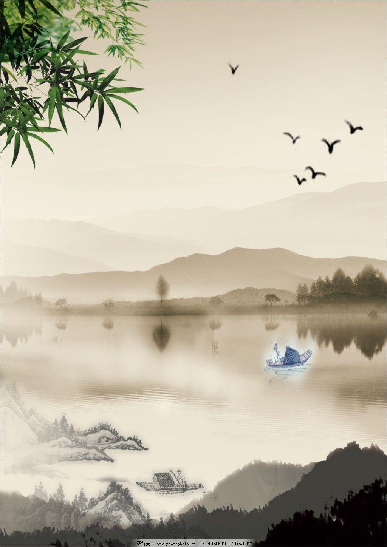 风景 cdr 大雁 水墨画模板下载 水墨素材下载 古典元素 海报 海报背景图片